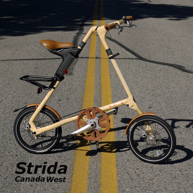Strida Cream & Brown EVO