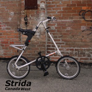 Strida Polished Aluminium EVO (Strida Polished Aluminium  EVO 18 inch)