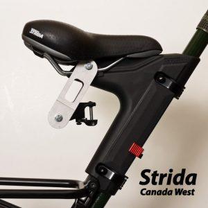 The Hitch folded under the saddle