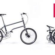 Vello on my Mind, Vello Folding Bicycle