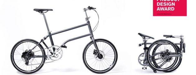 Vello on my Mind, Vello Folding Bicycle