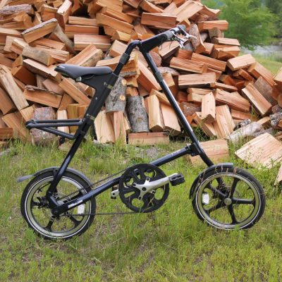 Used Strida